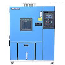 恒温恒湿试验箱 10%~98%R.H湿度任意设定