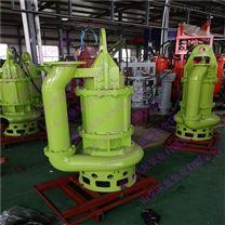 供应耐磨排砂泵 电动泥浆泵 潜水淤泥泵