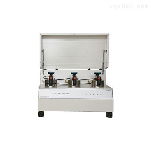 真空压差法原理透气性测试仪