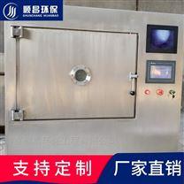 中藥材微波烘干設備-45KW微波干燥機