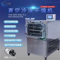 SJIA-20FTSJIA系列小型真空冷冻干燥机