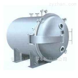 FZG圆形静态真空干燥机