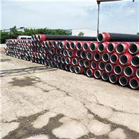 高密度聚乙烯热力直埋保温管