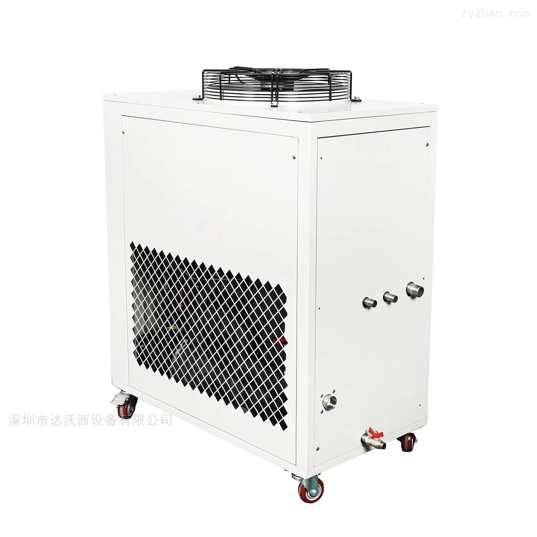 微弧氧化冷水机