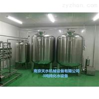 生物制药•纯化水设备
