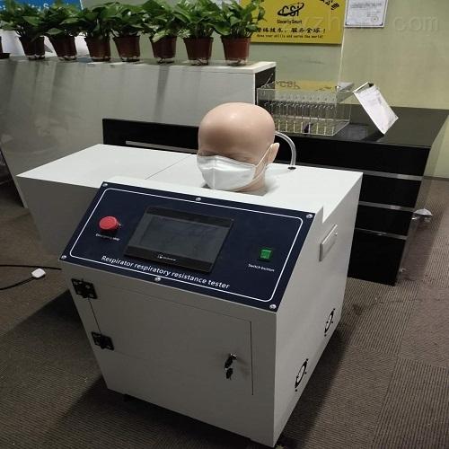 医用熔喷滤料呼吸阻力检测仪上海
