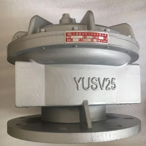 自动卸荷阀YUSV25 法兰连接 DN150