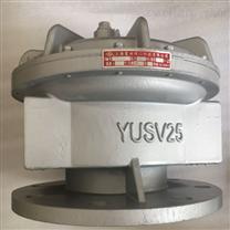 风机专用卸荷阀 YUSV20 YUSV25