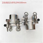 壓力容器配件 巨捷壓力手孔 專業容器手孔