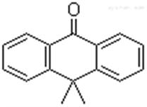 10,10-二甲基蒽酮