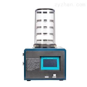 普通型ZLGJ-10型实验型冻干机