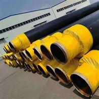 北京聚氨酯直埋式硬质发泡保温管道