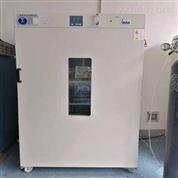 GHG充氮老化烘箱