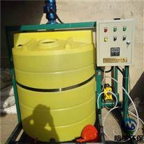 软化水加药装置技术方案