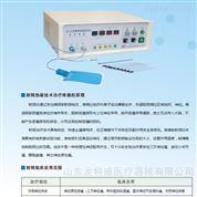 西潔射頻控溫熱凝器射頻治療儀射頻電極針