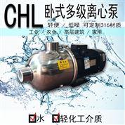 單相增壓冷卻液輸送多級離心泵空調管道加壓