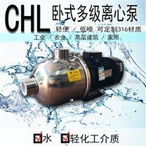 单相增压冷却液输送多级离心泵空调管道加压