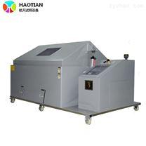 高压复合式钛板盐雾试验箱皓天设备