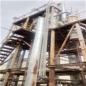 現有5噸強制循環蒸發器設備一套出售