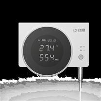 泽大灵系列 - 4G温湿度变送器