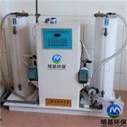 电解型二氧化氯发生器