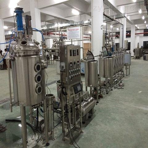多功能饮料生产线设备