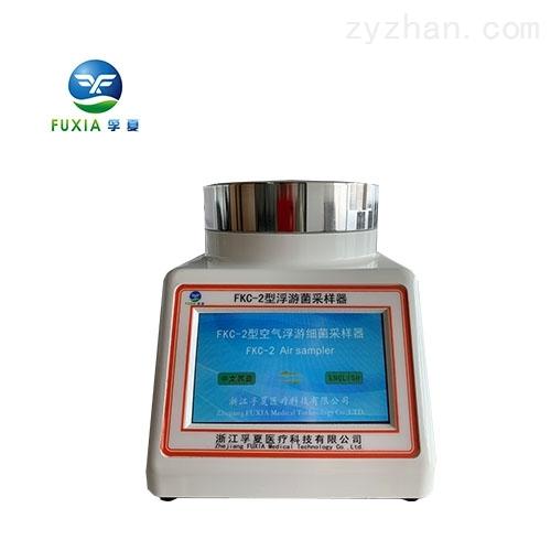 空气浮游细菌采样器