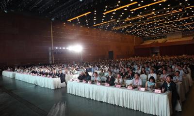 致力全球新药研究与开发—2017年中国药物化学学术会议在京盛大开幕