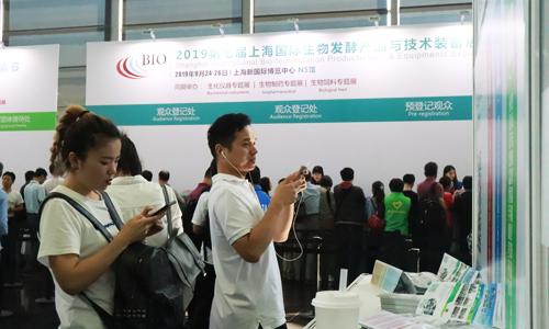 2020上海生物發酵展8月如期舉辦,招商火熱進行中