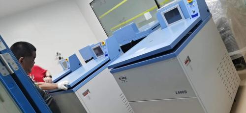 盧湘儀離心機與各大藥企建立合作關系,助力藥企轉型和發展