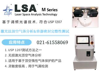 上海奇宜仪器设备有限公司