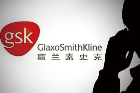 gsk重雇解职高管 在华降价示好中国市场?