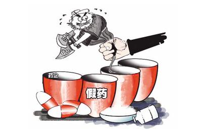 海南省食品药品安全问题治理见成效