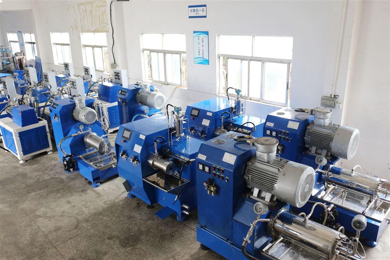 纳米陶瓷砂磨机_纳米研磨机厂家,品牌卧式砂磨机的特点: 涡轮材质:高耐磨陶瓷氧化锆