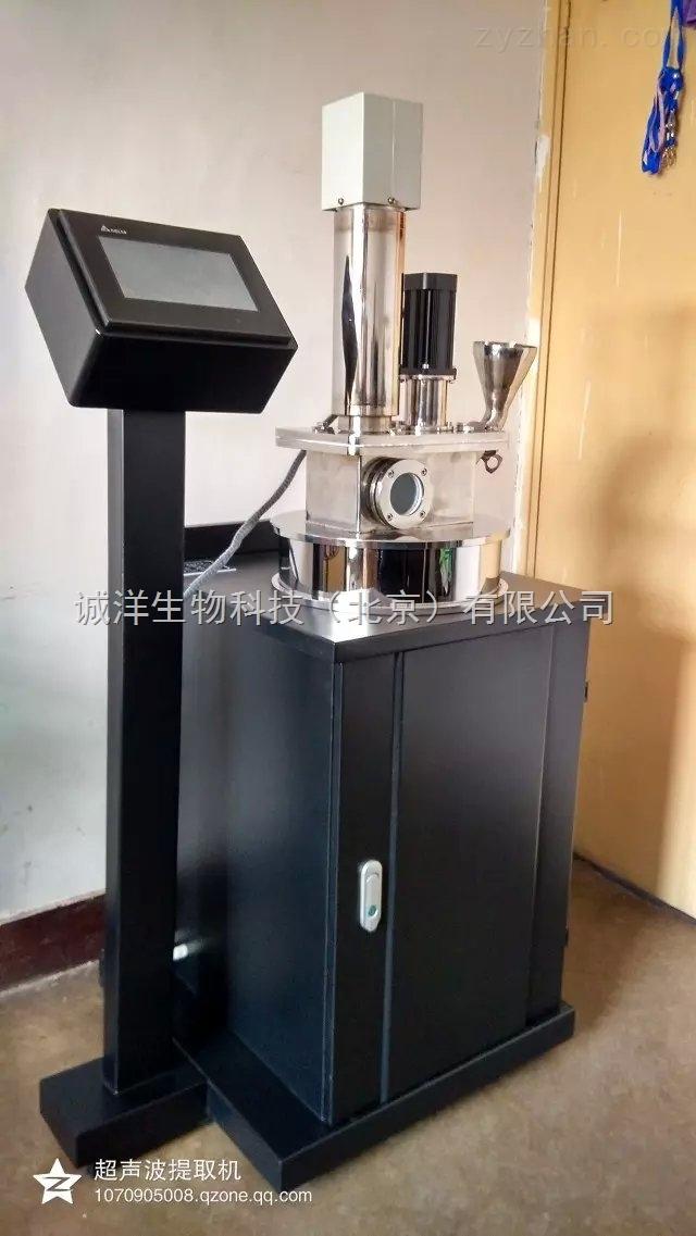 实验室用超声波提取机