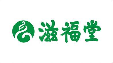 国药物流logo矢量图