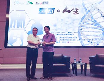 在正式演讲开始前,上海科技馆王小明馆长为贺林院士颁发上海科普大图片