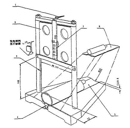 用铝质软膏管韧性测试装置