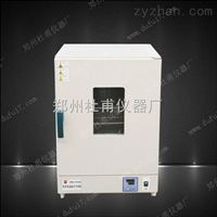 实验室台式烘箱烘干箱电热恒温鼓风干燥箱