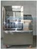 HLD-12A型超微粉碎机