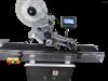 TM-220客户定制卡片贴标机 平面贴标机