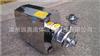 ZXB系列自吸泵