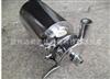 遠奧小型不銹鋼自吸泵