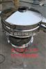 ZS-600三层二出口振动筛粉机