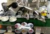 300消毒餐具膜包外贴商标机器 平面贴标机