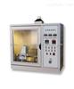灼热丝试验机/灼热丝燃烧试验仪