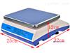CN-V3HS带条形码(标签粘贴)打印的电子称一台价格