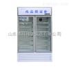 热销660L双开门8-20℃药品阴凉柜生产厂家