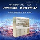 QCT-1500博科双人组织标本取材台QCT-1500