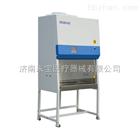 BSC-1500IIB2-X鑫贝西全排生物安全柜厂家